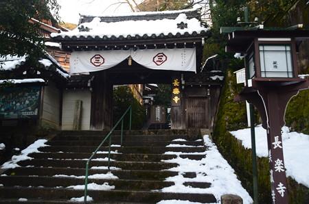 雪の残る長楽寺