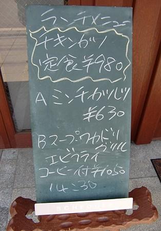 CIMG0838