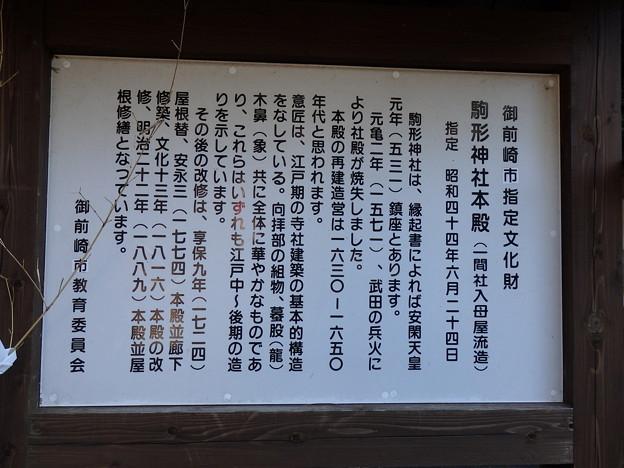 神社の歴史