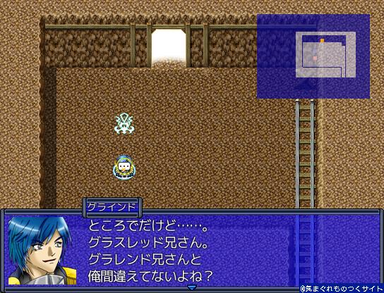 screenshot_2014-11-21-23-50-31