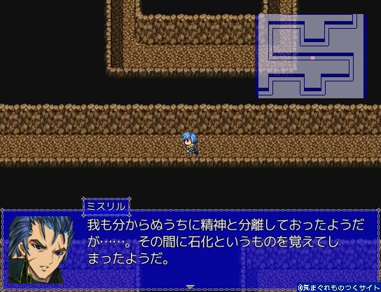 screenshot_2014-12-11-23-56-32