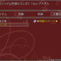 Photos: screenshot_2014-12-26-00-09-10