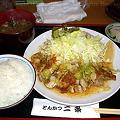 Photos: チキンソテー定食600