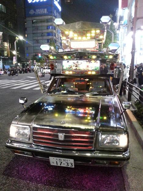 Photos: 秋葉に石焼きいも売ってるデコセンチュリー出現!