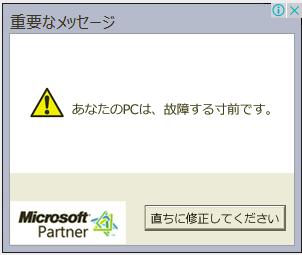 http://art37.photozou.jp/pub/119/2912119/photo/215588294_org.v1418029315.png