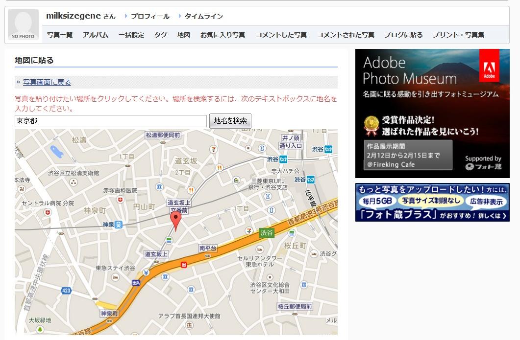 http://art37.photozou.jp/pub/119/2912119/photo/217967630_org.v1422764865.jpg