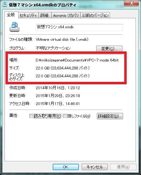 http://art37.photozou.jp/pub/119/2912119/photo/217967676_org.v1422725561.jpg