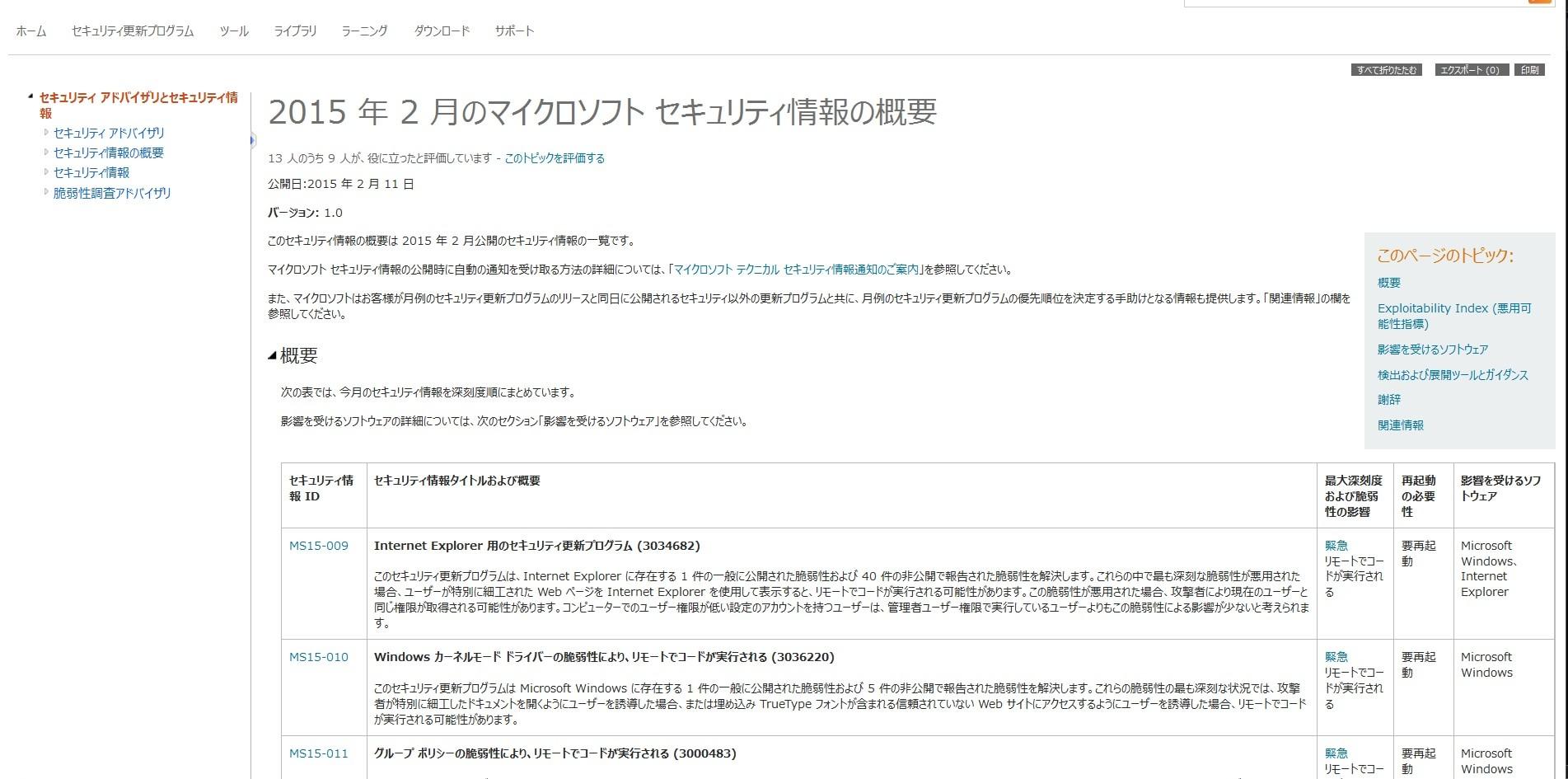 http://art37.photozou.jp/pub/119/2912119/photo/218502261_org.v1423834940.jpg