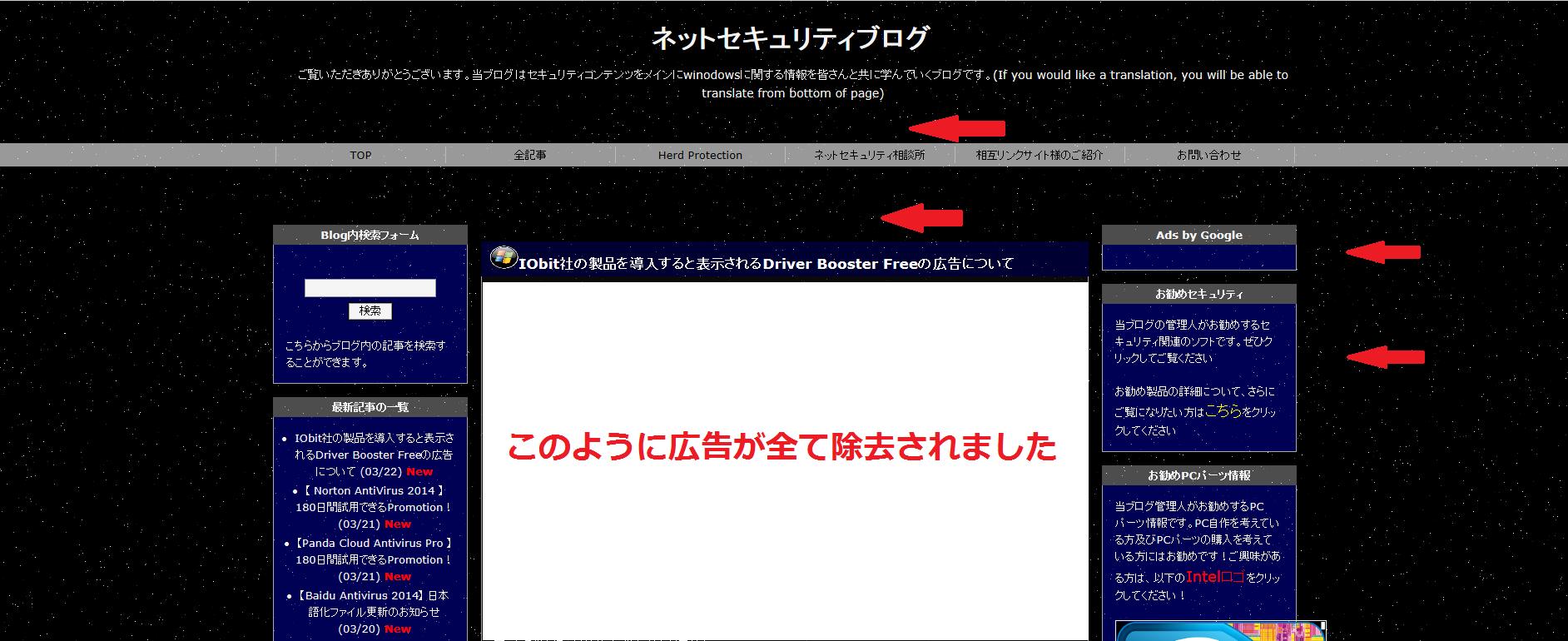 http://art37.photozou.jp/pub/119/2912119/photo/218510343_org.v1423854984.png