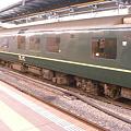 JR西日本:スロネ25形500番台