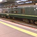 JR西日本:オハネ25形510番台