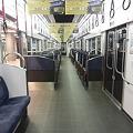 Photos: 京阪:3000系(車内)-02