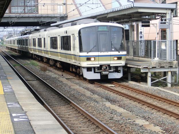 JR西日本:221系(NA405・NA401)-01