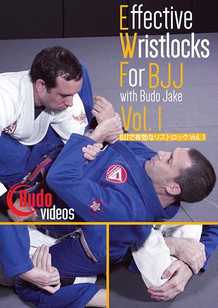 effective_wristlocks_for_bjj_vol1_1024x1024