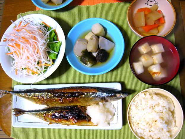塩秋刀魚1.5・・・