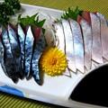 Photos: 鯖刺♪…