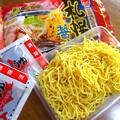 写真: 菊水札幌醤油ラーメン…