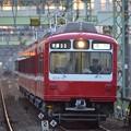 Photos: 京急800形