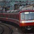 Photos: 京急2000形