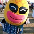 Photos: パイプル君