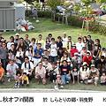 Photos: IMG_960400