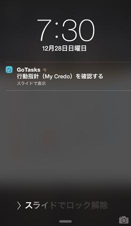 20150105Go Tasks