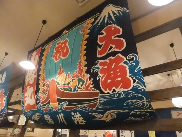 ばんごや本店 (千葉県) 2011-3-6