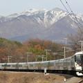 Photos: E257系モトM107編成 特急あずさ12号