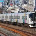 Photos: E257系モトM108編成 特急かいじ102号
