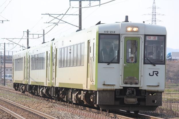 キハ110形200番台キハ110-212 快速新潟行き