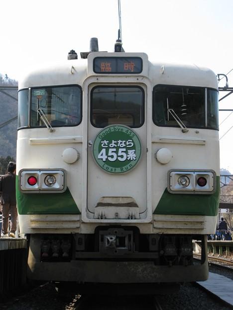 455系センS-72編成 さよなら455系号