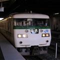 Photos: 117系キトT04編成 回送