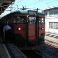 Photos: 113系2000番台シスC12編成 普通三島行き