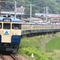 115系300番台トタM40編成 団臨「115系で行くこんにちは富士山駅号」
