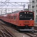 Photos: 201系トタH6編成 快速高尾行き