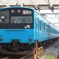 201系ケヨ54編成 通勤快速東京行き