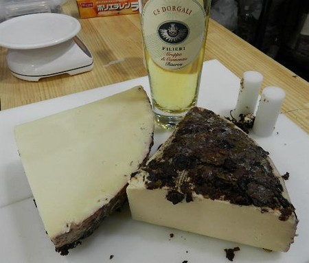 valliggiano-formaggio
