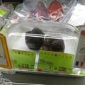 写真: フランス産黒トリュフ-札幌