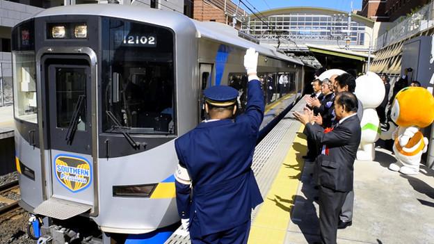2014.10.18 和歌山大学前にとまる特急サザン(あさひ)