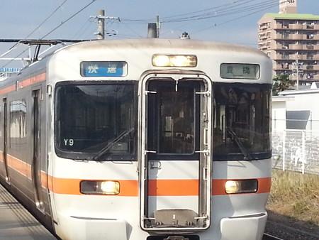 20141030_140951 幸田 - 豊橋いき快速