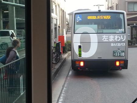 20141030_155856 みぎまわり循環線バス - 南安城駅