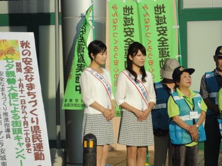 2010.10.12 あきの安全なまちづくり運動 - アピタあんじょうみなみ店 (1)