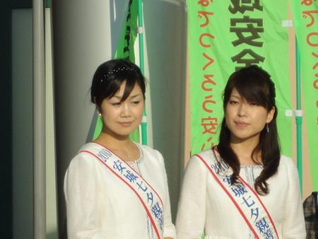 2010.10.12 あきの安全なまちづくり運動 - アピタあんじょうみなみ店 (2)