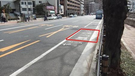 貨物車用駐車帯