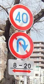 駐車禁止無し看板アップ