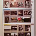 Photos: 写真甲子園2014実施報告(1)