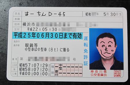 IMG_2090-1