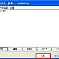 Photos: PortaBase_095