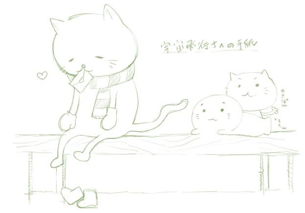 BUMPニコルちゃん