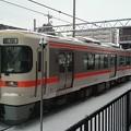Photos: キハ25系